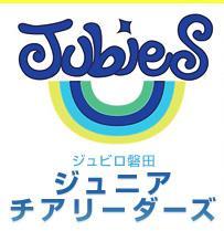 Jubiloジュニアチアリーダーズ「Jubies」パフォーマンス