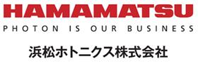 浜松ホトニクス株式会社