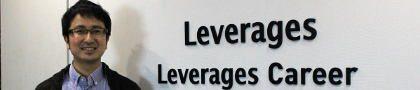 revarege_2