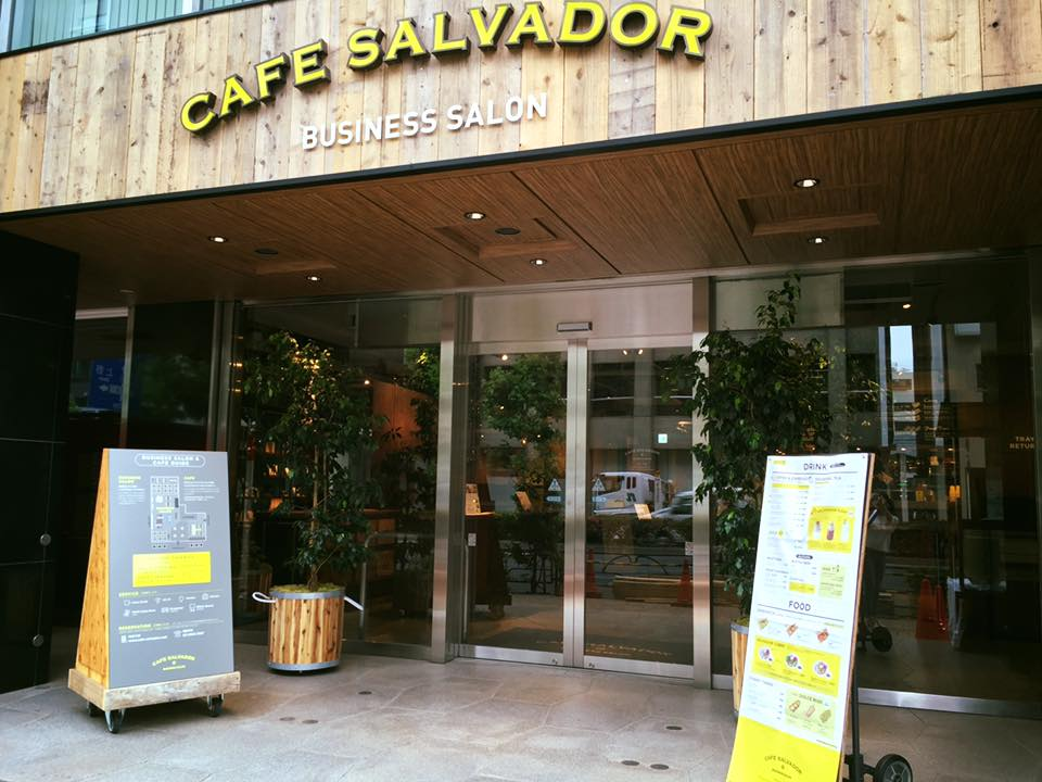 CAFE SALVADOR BUSINESS SALON(カフェ・サルバドル)