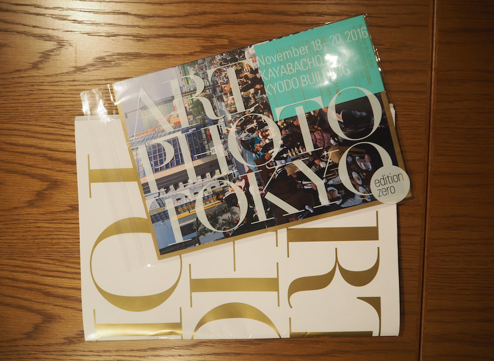 ART PHOTO TOKYOのパンフレット等