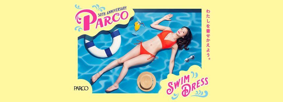 2019PARCO swim dress