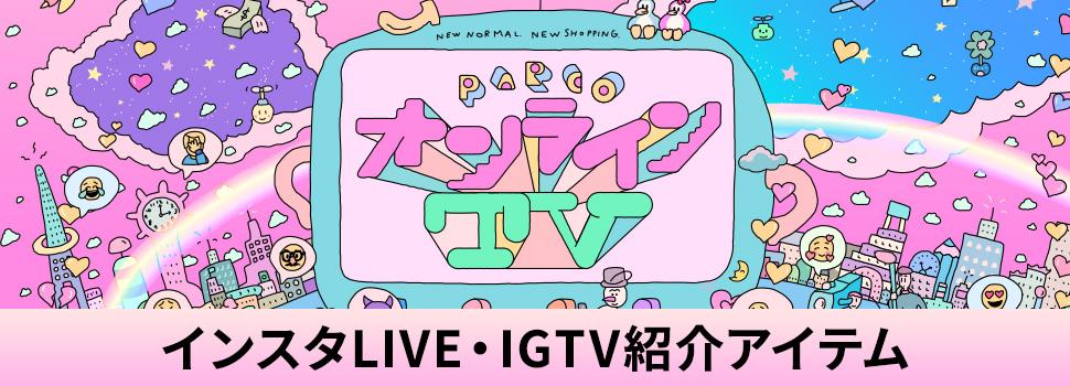 【プロモ】オンラインTV