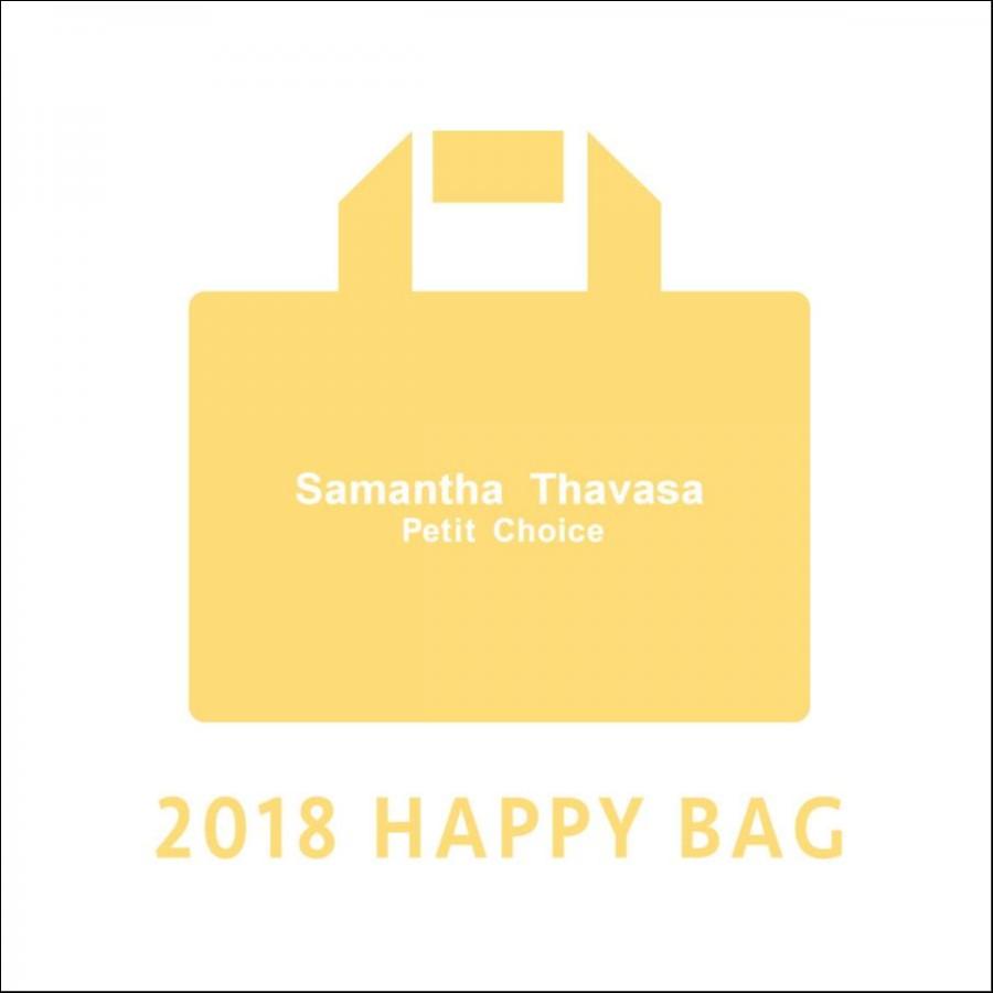 【福袋】2018 HAPPY ...