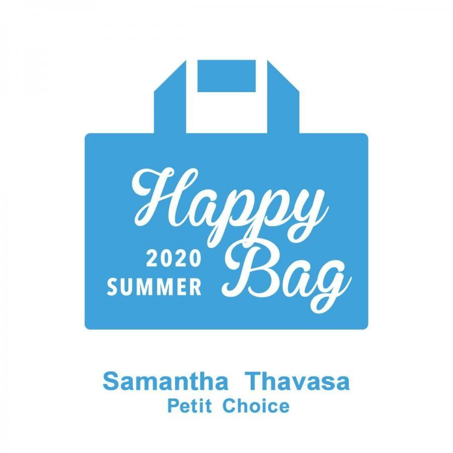 【福袋】Samantha Thavasa Petit Choice (SMALL)