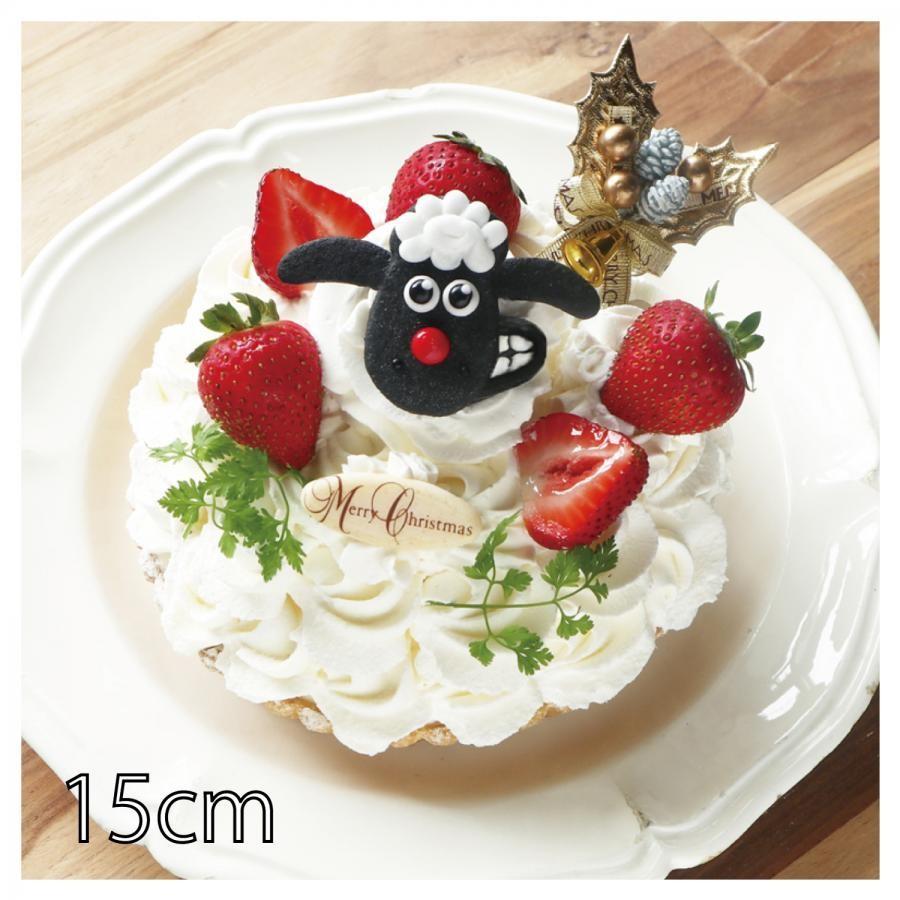 ショーンのホワイトクリスマス(15cm)