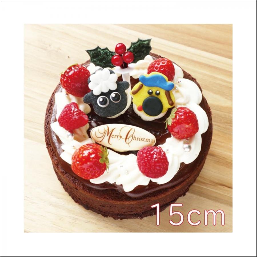 ベビーショーン&ベビービッツァークリスマスショコラ( 15cm )
