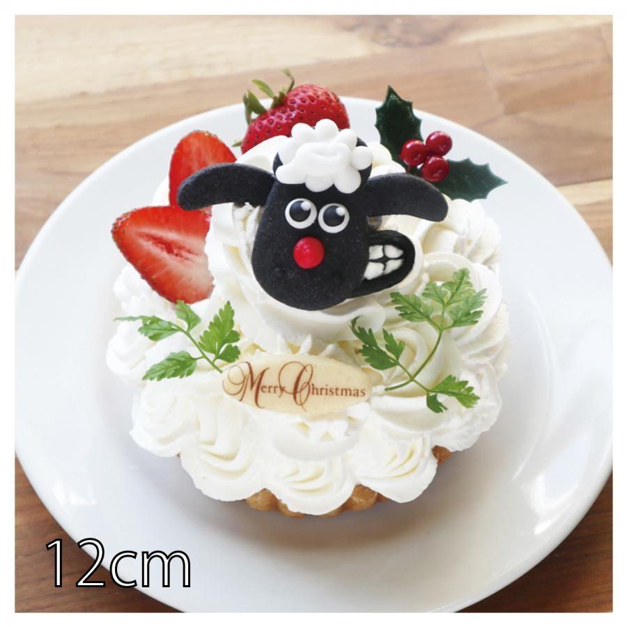 ショーンのクリスマスケーキ(12cm)