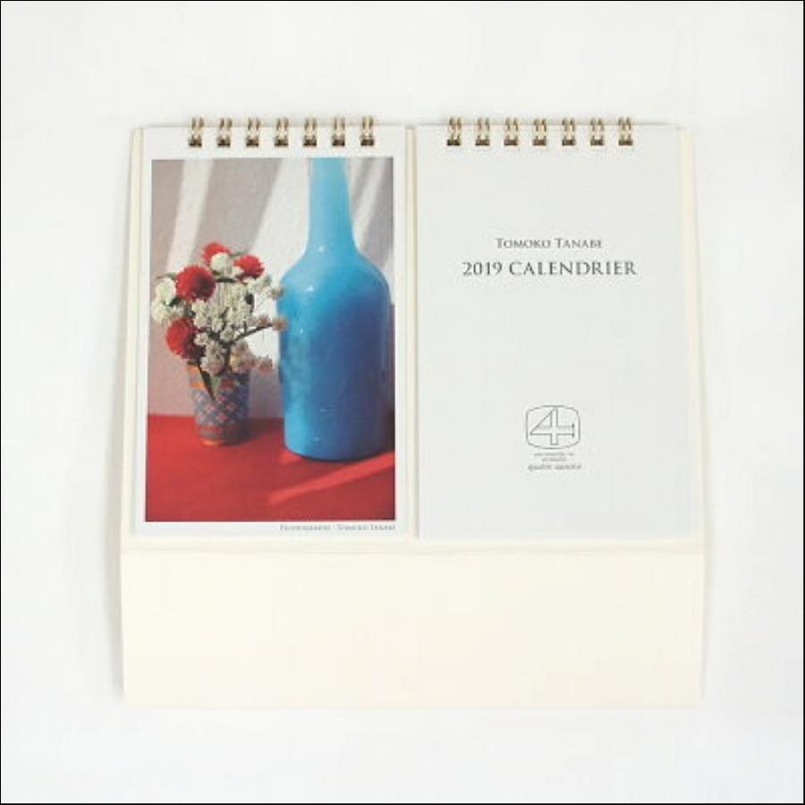 キャトル・セゾンオリジナル 田部とも子カレンダー デスク