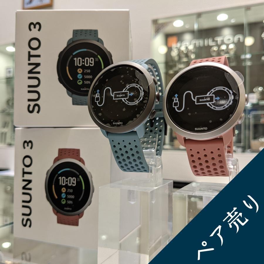 【ペア売り】SUUNTO3 青×赤【クーポンコード入力で5,000円OFF!】
