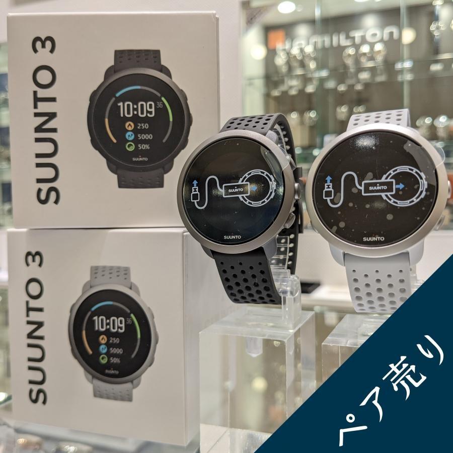 【ペア売り】SUNNTO3 黒×白【クーポンコード入力で5,000円OFF!】