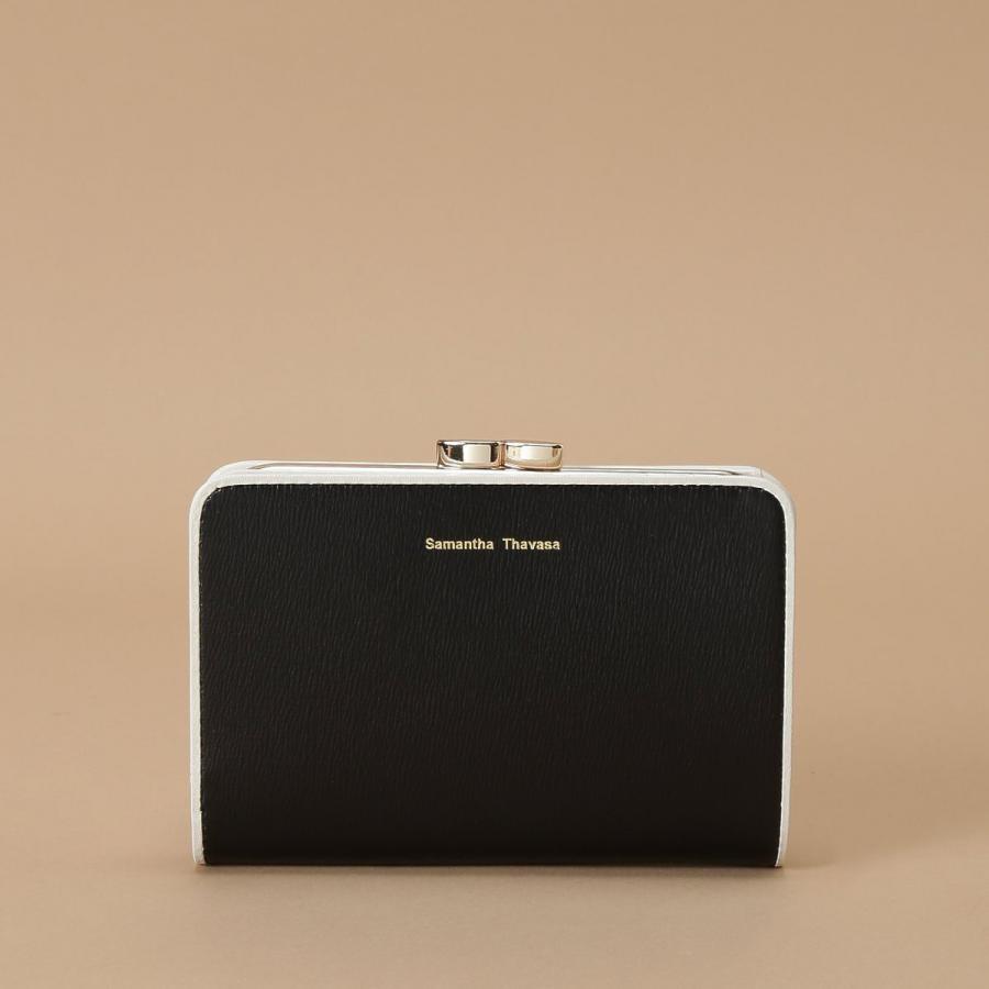【新色】シンプルバイカラー口金折財布
