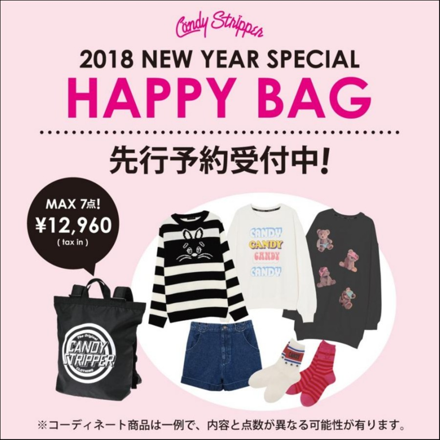 HAPPY BAG 仙台パルコ...
