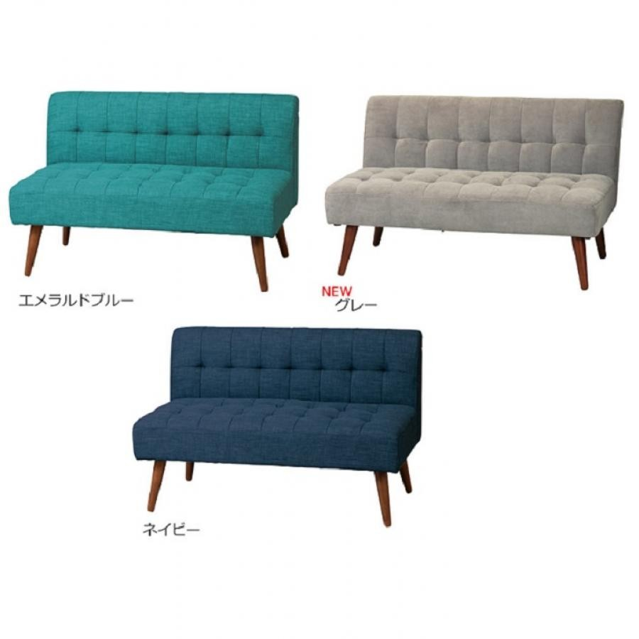 KETIL 2P sofa