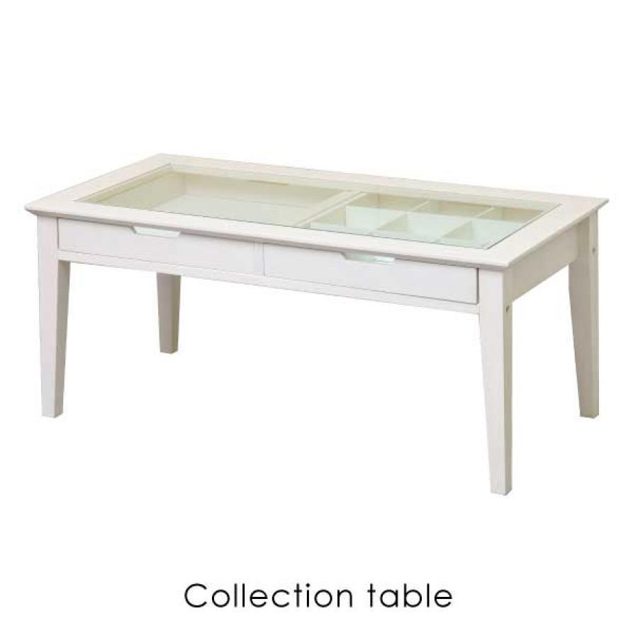 アイネコレクションテーブル