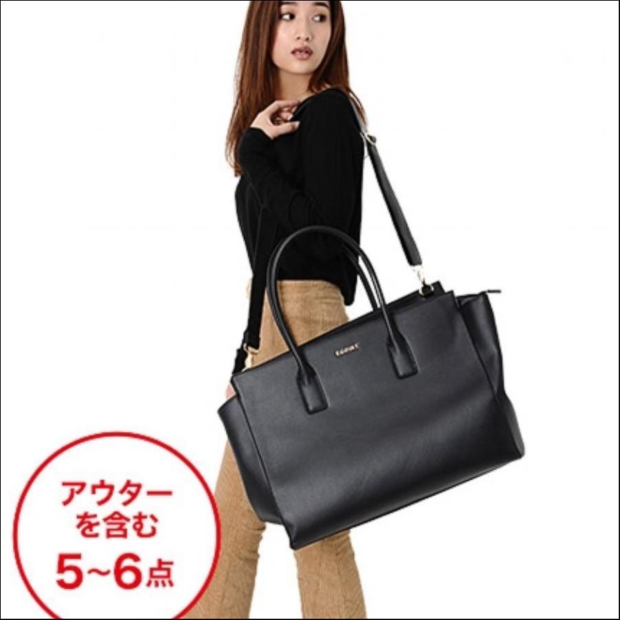 19EG福袋BAG