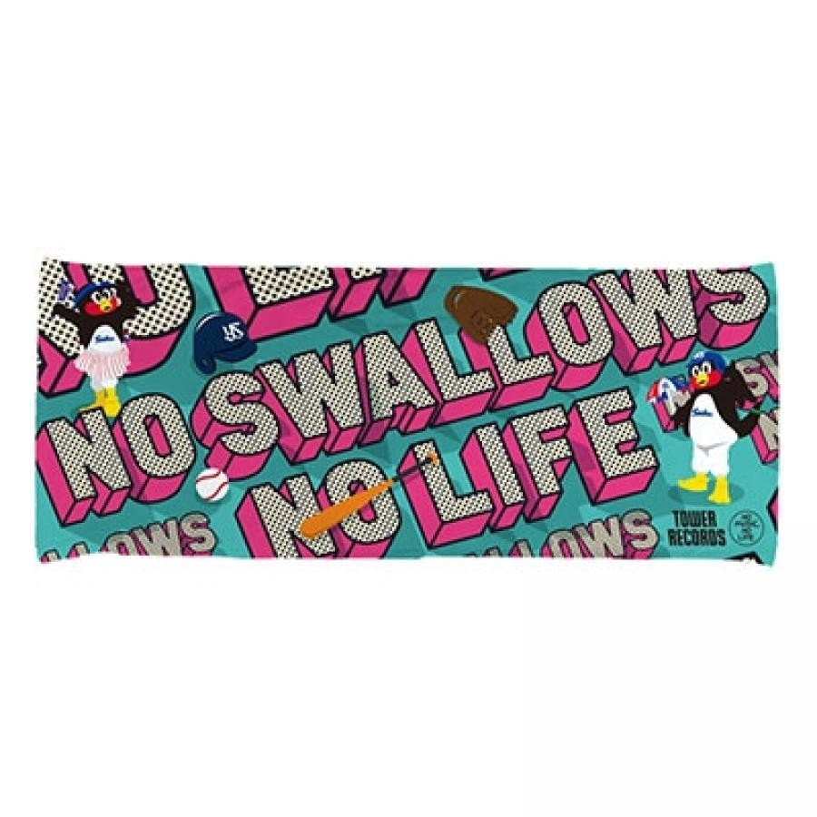 NO SWALLOWS, NO LIFE. 2020 ハイブリッドフェイスタオル(3Dマスコット)