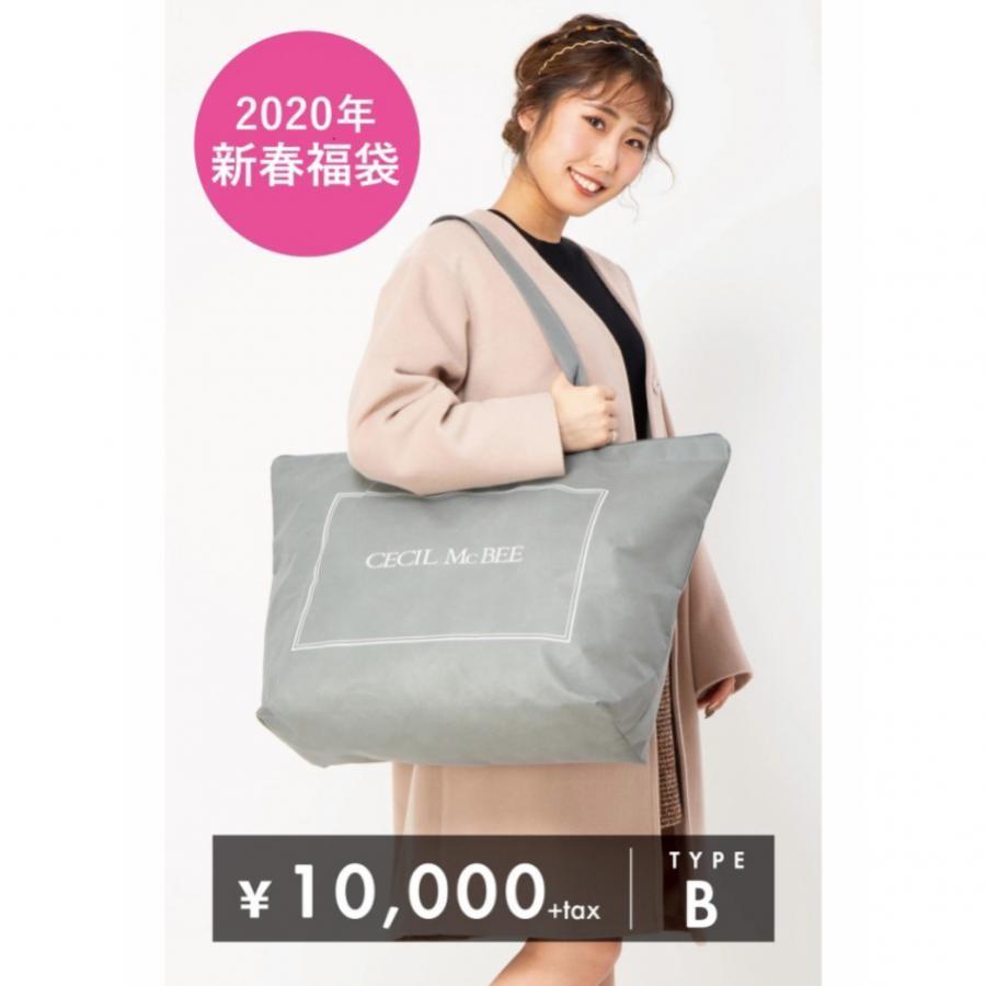 【2020年新春福袋】10000円福袋 【選べるコート】Bタイプ:ノーカラーコート