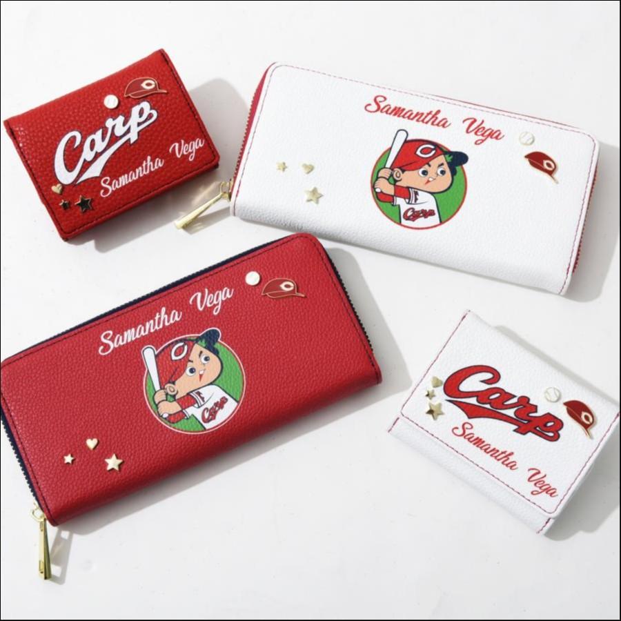 CARP コラボ 長財布