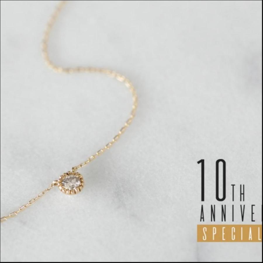 【SIENA10周年anniversary】限定ネックレス