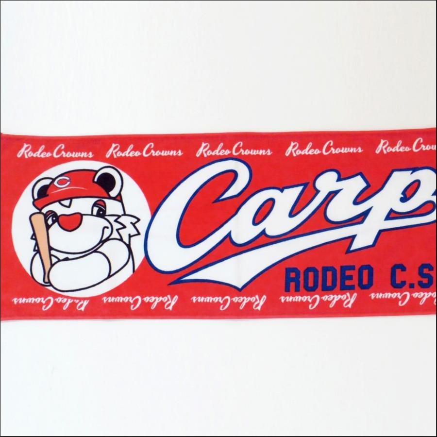 CARP 応援タオル
