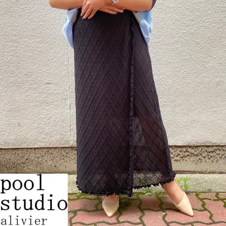 透かし編みラップスカート