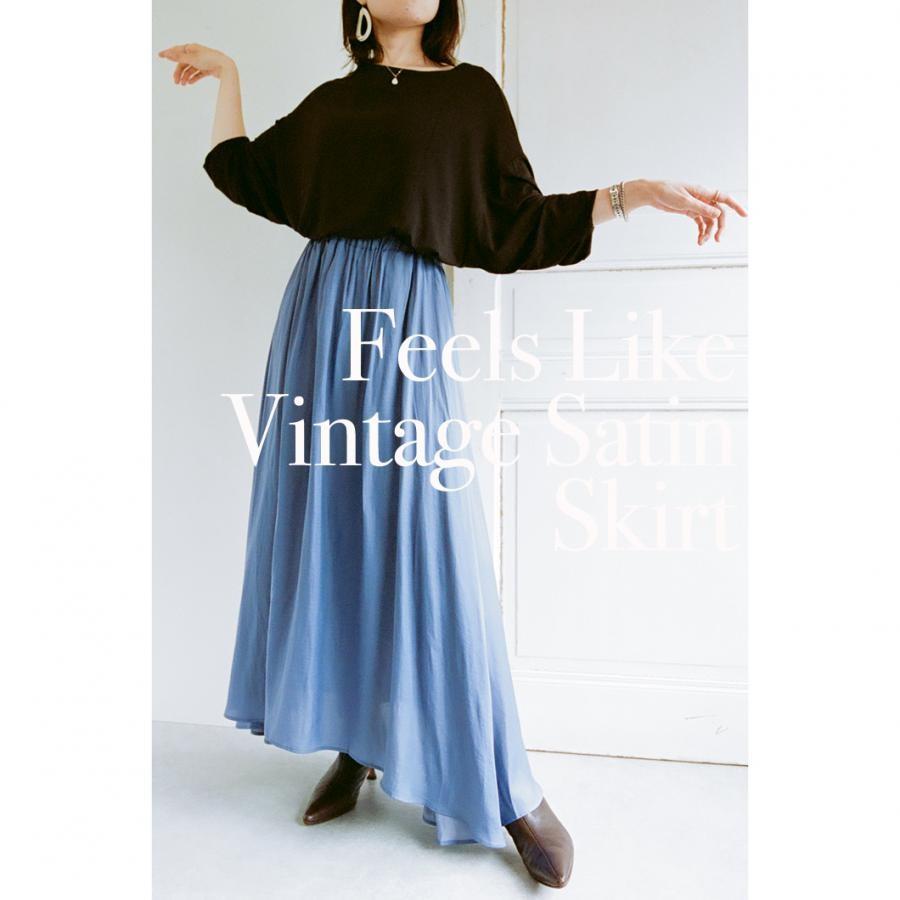 ヴィンテージサテン風スカート