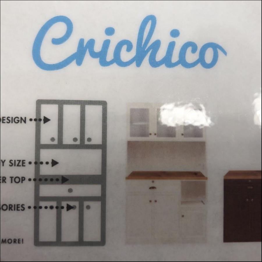 クリチコキッチンボード(開梱料金含む)