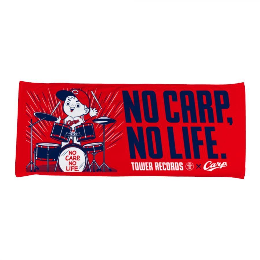 【4月下旬より順次発送予定】NO CARP, NO LIFE. 2019 フェイスタオル
