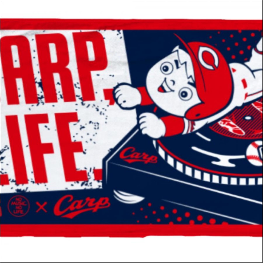 NO CARP NO LIFE...
