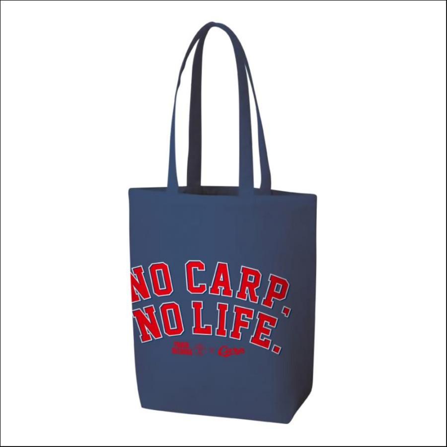 NO CARP, NO LIF...