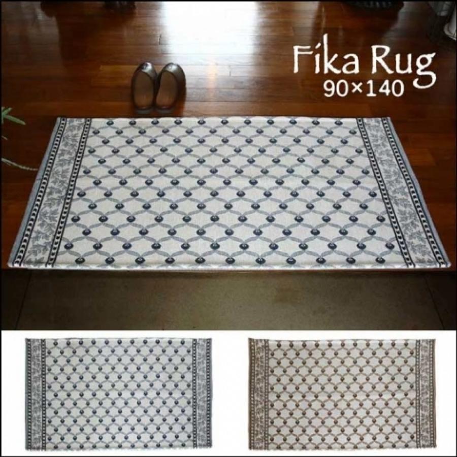 フィーカ フロアラグ【90×140cm】