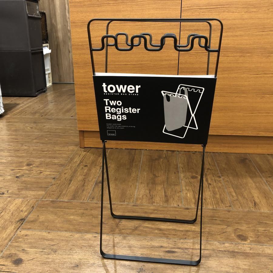 レジ袋スタンド【tower】