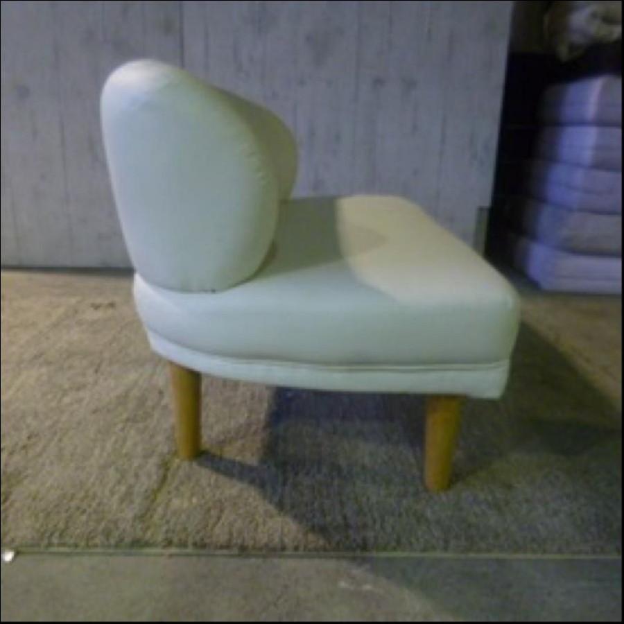 Soja sofa