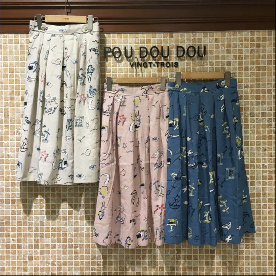ボンボヤージュスカート 【Twinコーデ】