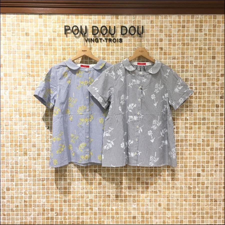 ストライプ草木プリント半袖Tシャツ