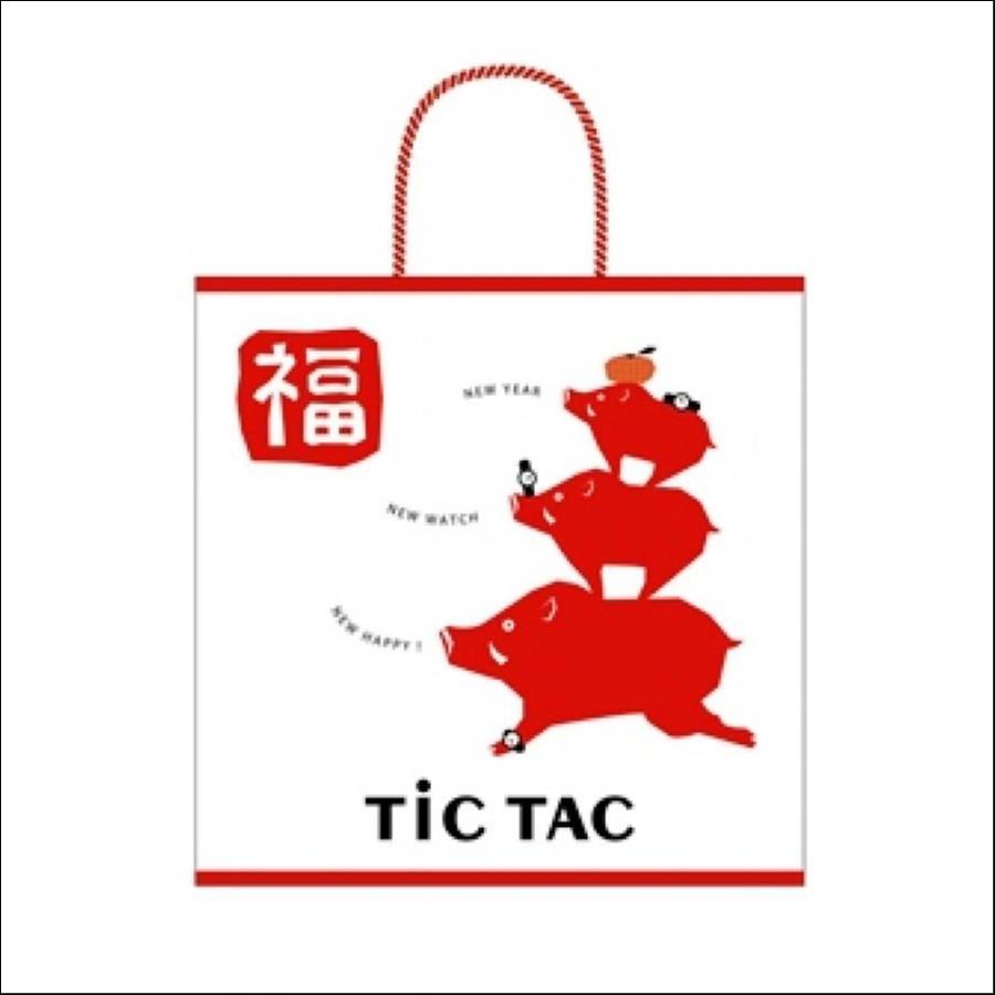 【腕時計2本入で2万円】2019 TiCTAC 福袋 HAPPY BAG WEB-HAPPYBAG