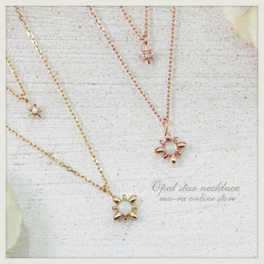 【MU-RA】2連ネックレス(オパール,ダイヤモンド)