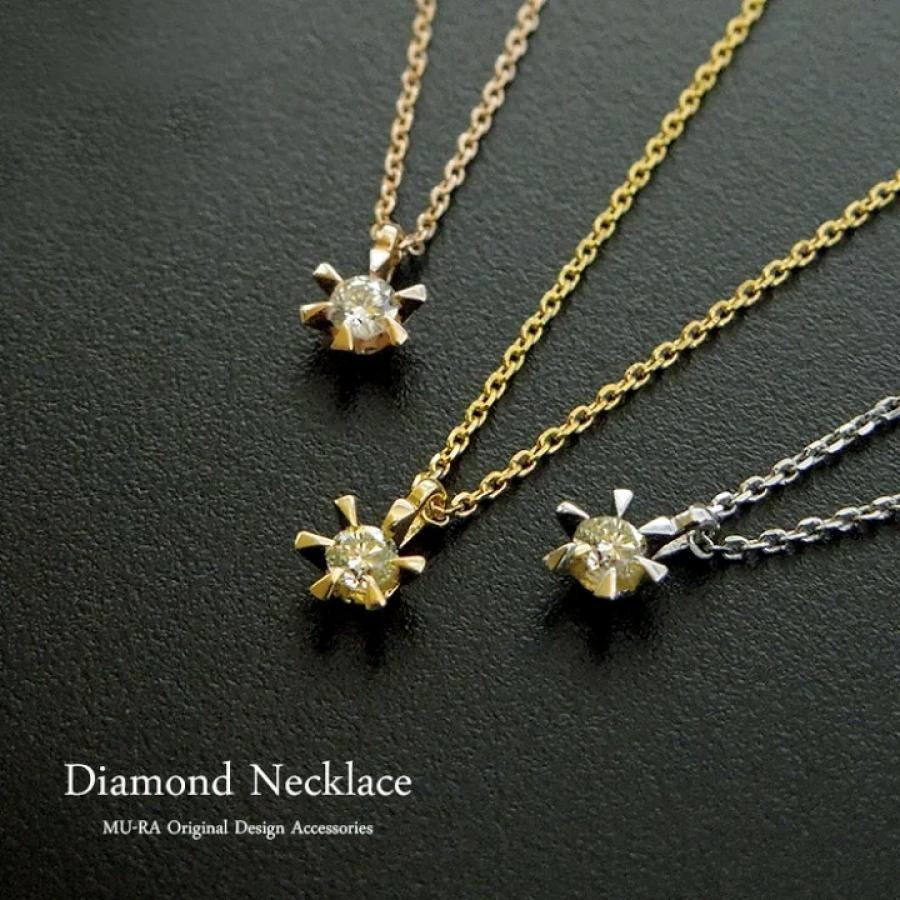 【MU-RA】ダイヤモンドネックレス