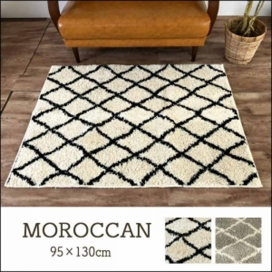 NEW モロッカンラグ130×190cm
