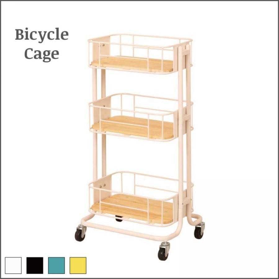 BY CAGE WAGON