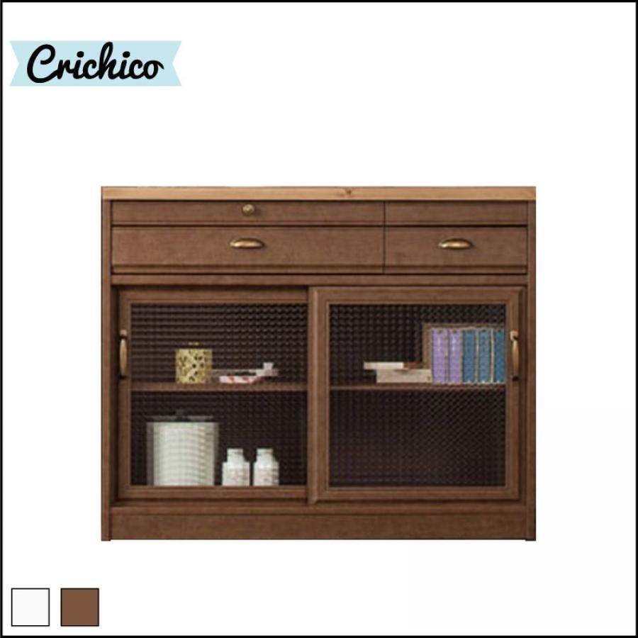 クリチコ キッチンカウンター105