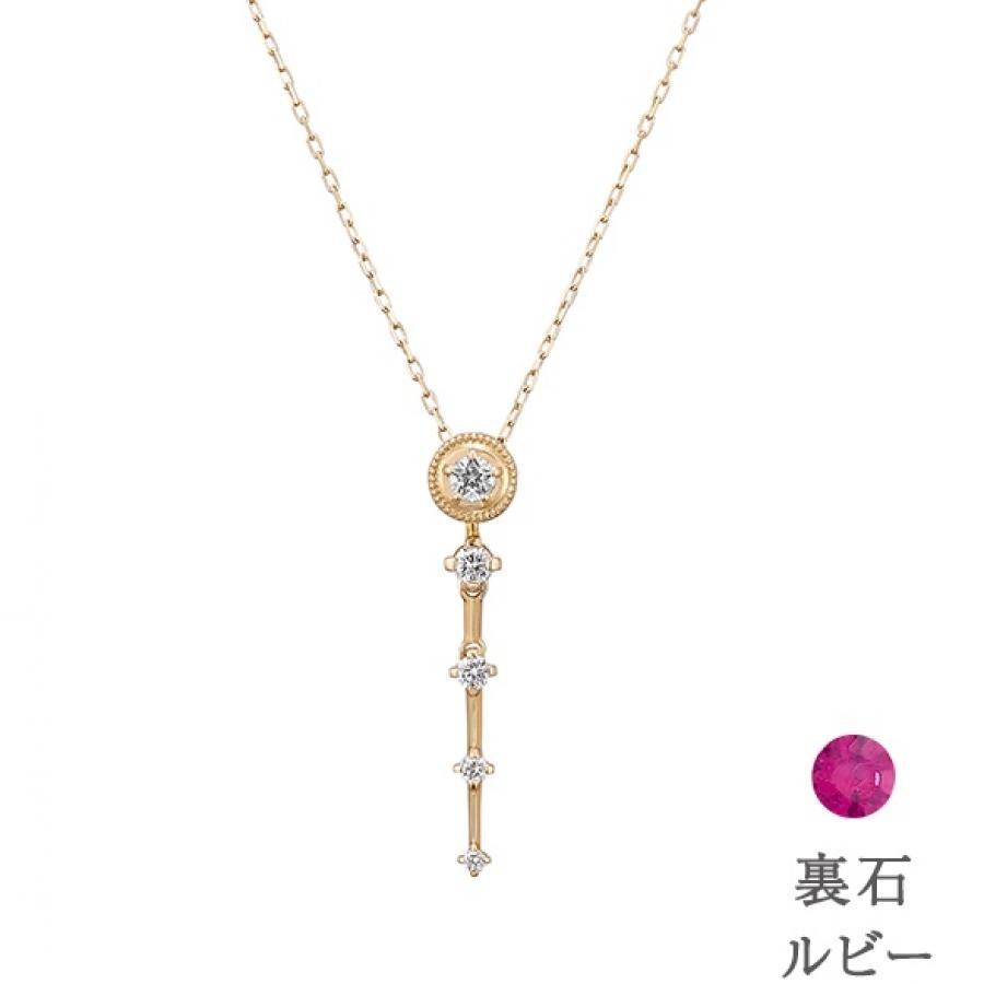 K18イエローゴールド Wish upon a starダイヤモンド・アイオライト ネックレス(裏石:ルビー)