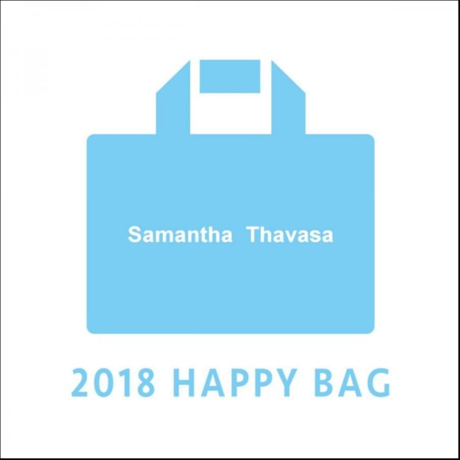 2018年 Happy Bag