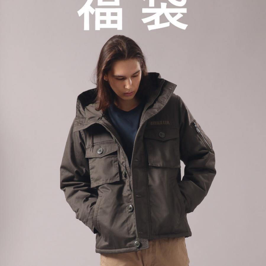 【福袋】 【AVIREX】 2021年メンズ福袋 (OLIVE)