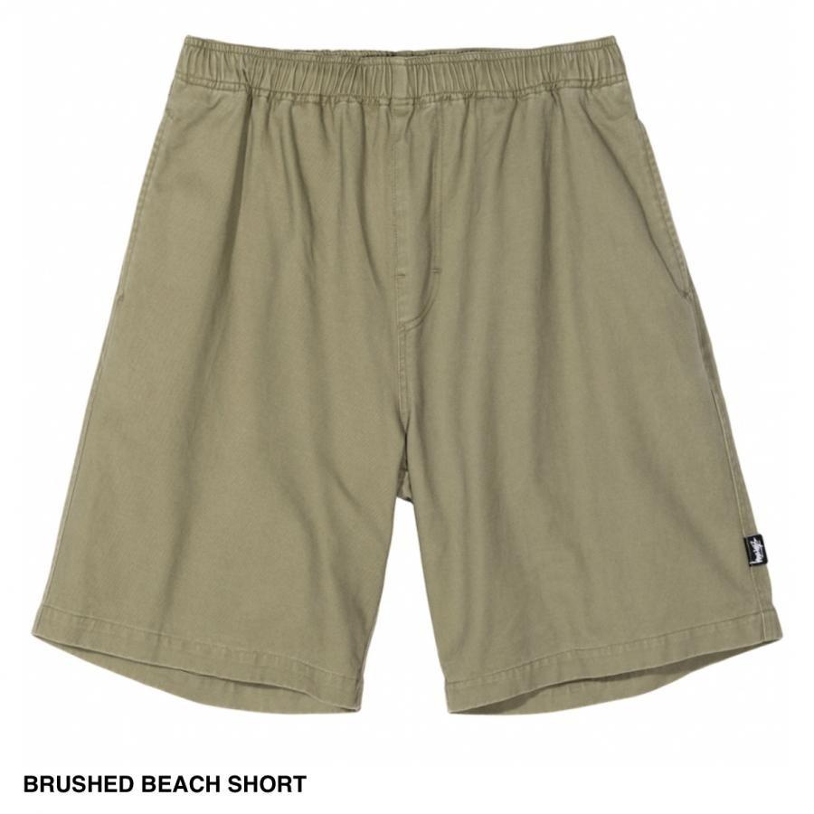 BRUSHED BEACH SHORT