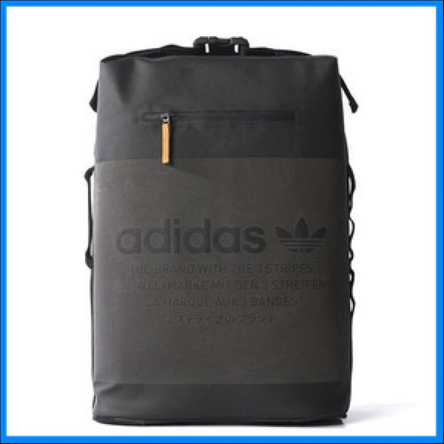 BJ9555 NMD BACKPACK NIGHT