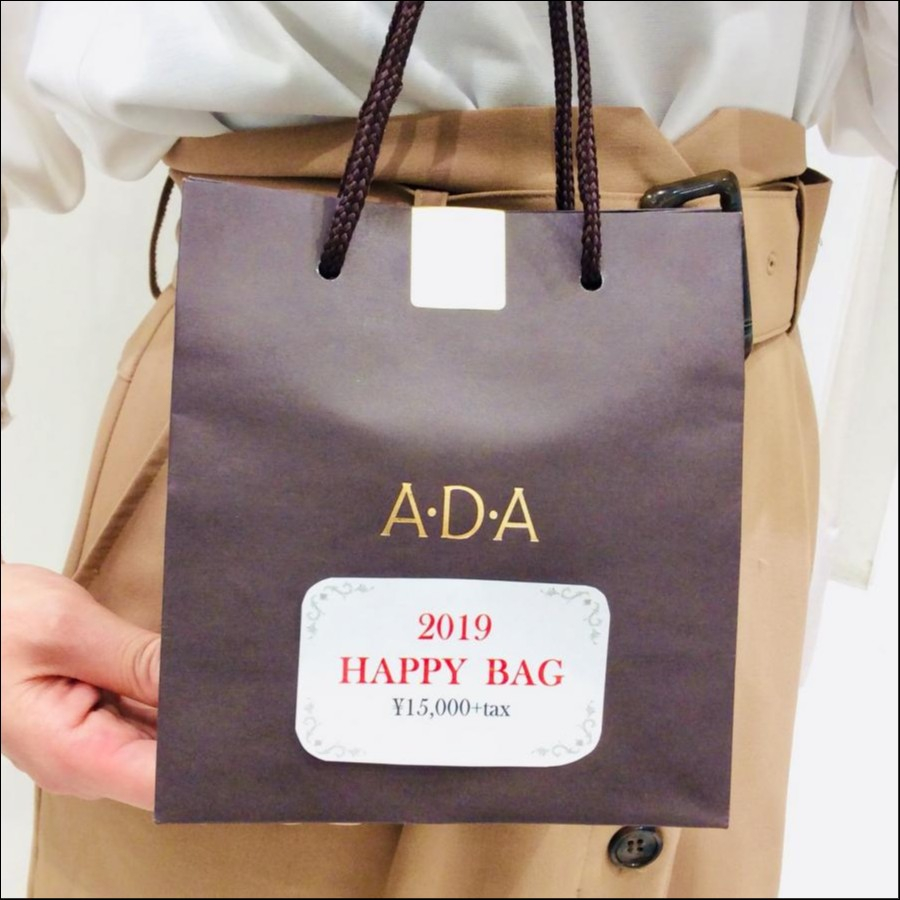 2019 HAPPY BAG