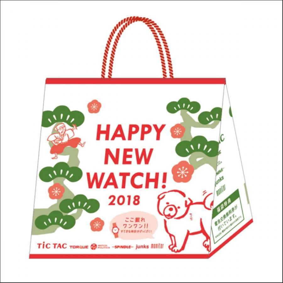 レディース【腕時計3本入で1万...