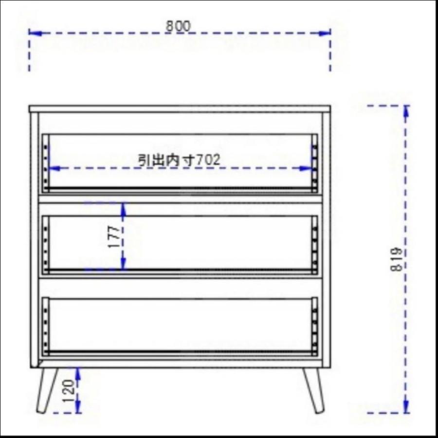 アクアライトD803チェスト(...
